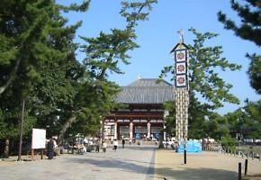 東大寺大仏開眼1250年慶賛大法要で飾られた幡